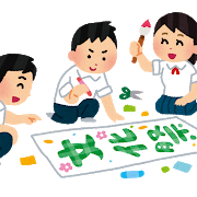 bunkasai students
